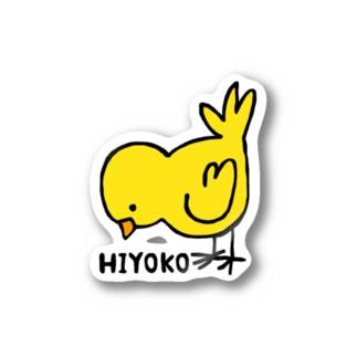 HIYOKO ステッカー
