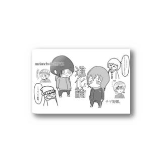 進化論ステッカー Stickers
