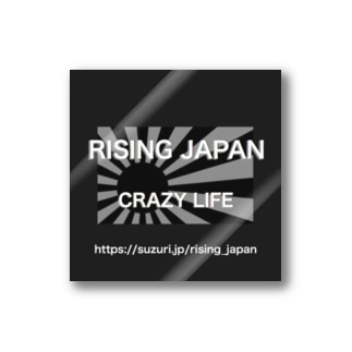 RISING JAPAN 5 Stickers