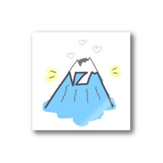お山のNくんネーム Stickers