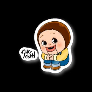 AKIRAMBOWのしょーちゃん おすわり Stickers