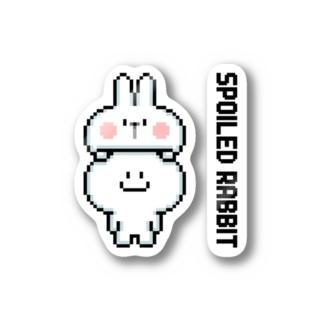 Spoiled Rabbit - Pixel / あまえんぼうさちゃん -ドットアート ステッカー