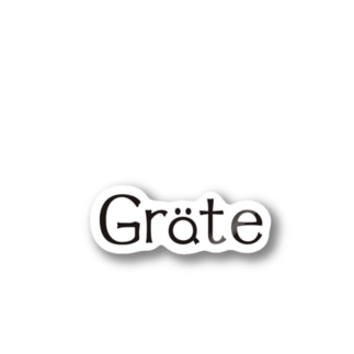 gräteのロゴアイテム Stickers