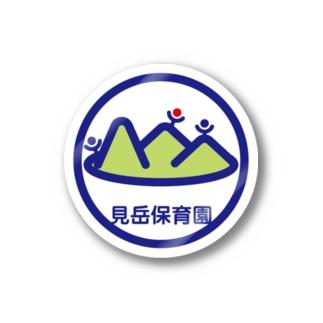 パ紋No.3203 見岳保育園 Stickers