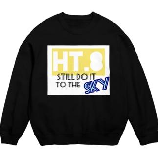 ht8 /sky Sweats