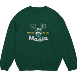 酷道mania125 Sweats