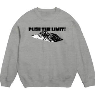 たま屋*にっき水の剱-Push the limit! Sweats