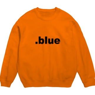 .blue Black Sweats