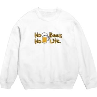 ビールのない生活なんて考えられない! Sweats