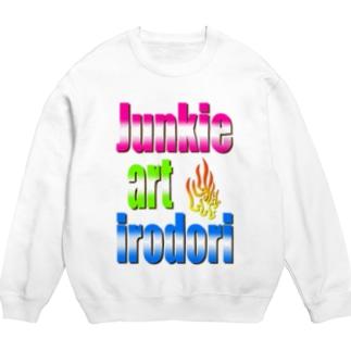 彩irodori2020 Sweats