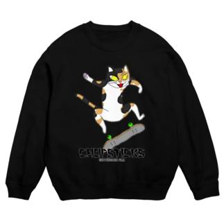 猫とスケートボードとキックフリップ ロゴあり 濃色用デザイン Ver.3 Sweats