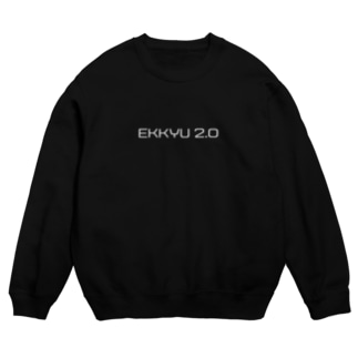 EKKYU 2.0 Sweats