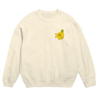 フルタハナコの「ハナばたけ」のおいしそうなバナナ(小) Sweats