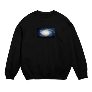 Galaxy Sweats