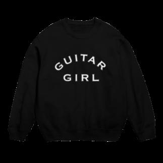 GUITAR GIRL スウェット