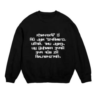 エミュンス語文字ファッション Sweats