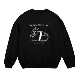 ウサギのウーのSUSHI [白い字] Sweats