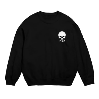 YBRskull Sweats