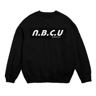 NBCU 韮崎裏料理組合 Sweats