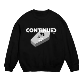 CONTINUE? (Type B) Sweats
