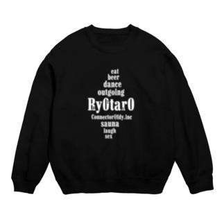 Ry0tar0_black Sweats