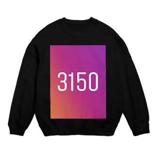 3150 Sweats