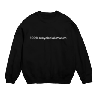 100% recycled aluminum Sweats