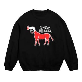 リーゼント燃えてるよ ~赤と白の馬ver.~ スウェット