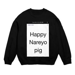 Happy Nareyo pig Sweats