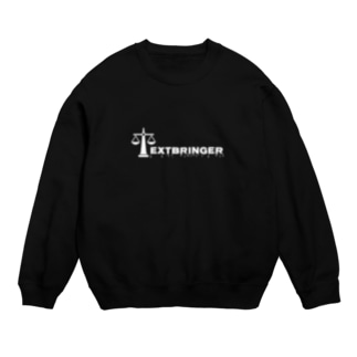 Textbringer Sweats
