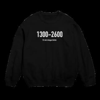 wlmのPOINTS 1300-2600 Sweats