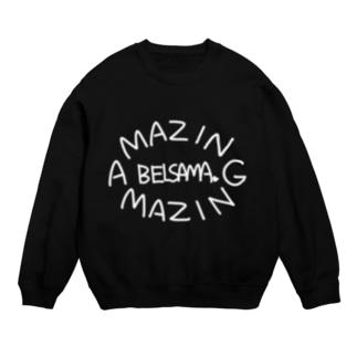 AMAZING MAZIN (ホワイト) Sweats