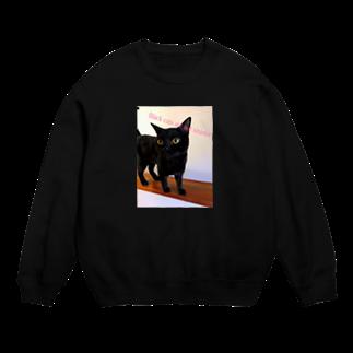 leoleoleの黒猫は不吉じゃない Sweats
