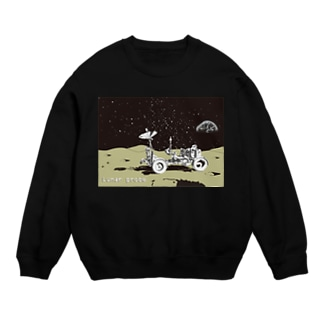 Lunar probe Sweats