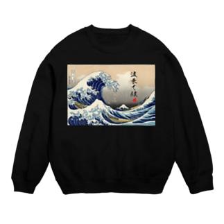 Ukiyoe Surfer Sweats