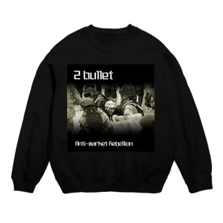 "2Bullet ""Anti-market Rebellion"" Sweats"