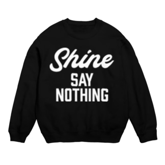 SAY NOTHING Sweats