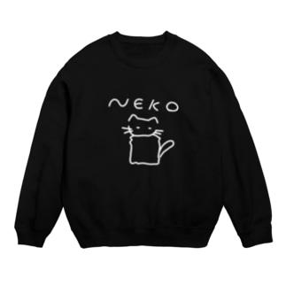 Neko Sweats