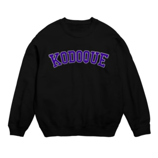 KODOQUE Sweats