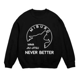 never better ホワイト Sweats