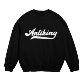 AntiKing(白文字) Sweats