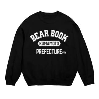 熊本県  BEAR BOOK Sweats
