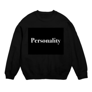 Personality Sweats