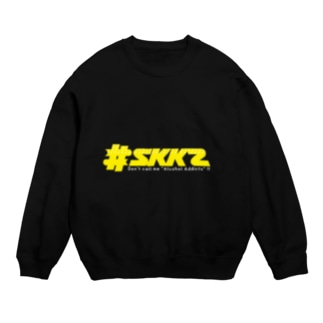 stand out #skkz  Sweats