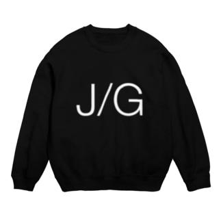 J/G Sweats