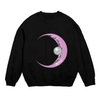 Pink Moon Sweats