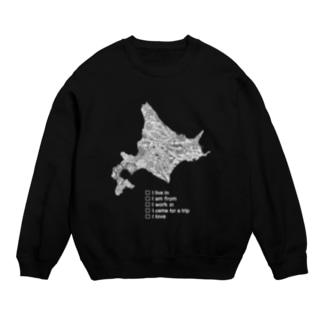 北海道に住んでたり働いてたり、  出身だったり旅行で行ったことがあったり  大好きだったりする人(濃い生地)用 Sweats
