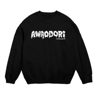 AWAODORI PUNK(WHITE) Sweats