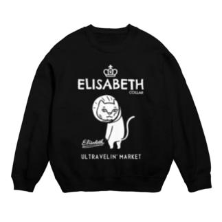 ULTRAVELIN' MARKETのエリザベス(濃色) Sweats
