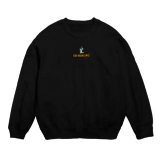 デザイン②(カラー) Sweats
